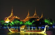 Thai by night